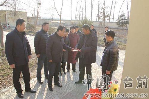 县领导常利强,王秋英,苏昊櫆到清水河乡进行走访慰问