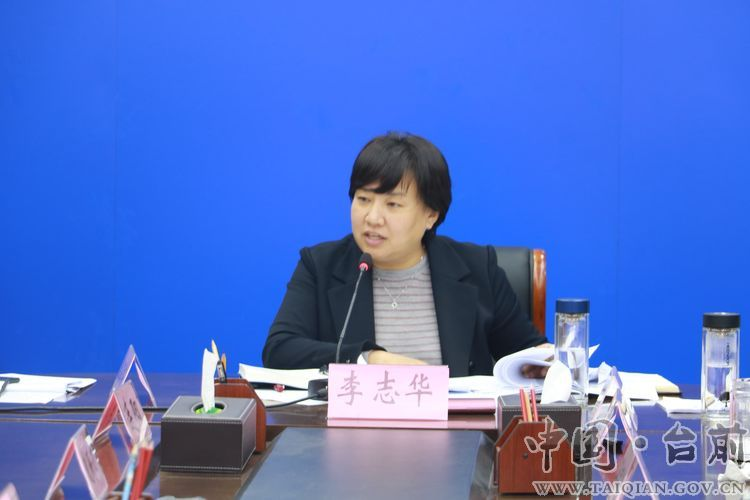 县长李志华组织收听收看全省、全市黄河防汛工作会议