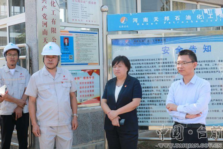 县长李志华组织调研重点项目建设
