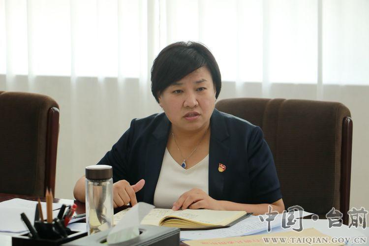 县长李志华组织召开经济运行、工业经济发展、招商引资工作专题会议