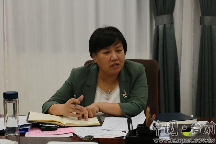 县长李志华组织召开水利工作专题会议