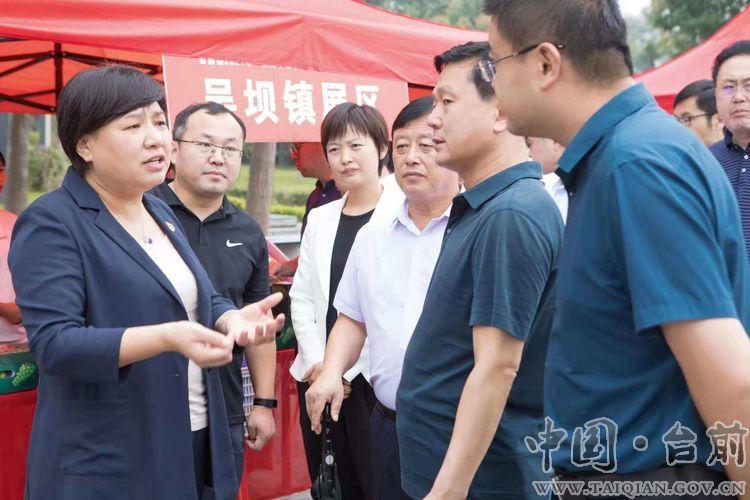 """台前县举行2021年""""农民丰收节""""暨消费帮扶产品促销活动"""